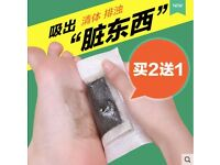 Foot Health Paste Qu sei zu tie 100 packs