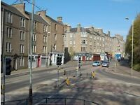 **NEW TO THE MARKET** 1 BEDROOM, LOCHEE ROAD, DUNDEE