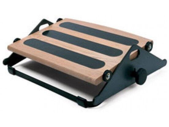 Brand New Humanscale Foot Machine 300 Foot Rest Footmachine footrest