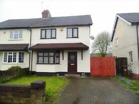 Spacious 3 bedroom house in Willenhall, close to M6 links - £575 pcm