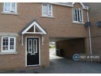 1 bedroom flat in Murray Way, Leeds, LS10 (1 bed)