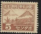 Orange US Possessions Stamps