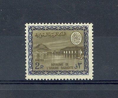 Saudi Arabia Scott 462     [ID#428779]