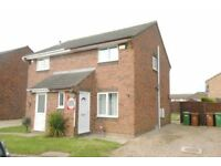 2 bedroom house in Yardley Way, GRIMSBY
