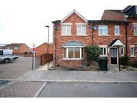 3 bedroom house in Sunningdale Drive, Edlington, DN12