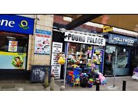 well located pound shop (discount store ) for sale
