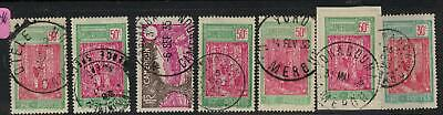 Cameroon Lot 5, 7 Different VFU (9exd)