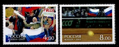 Tennis. Gewinn(2002) des Tennis-Davis-Cups durch Rußland.2W.Rußland 2003