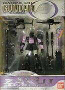 Gundam MSIA