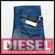 Diesel Quratt