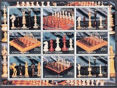 Kirgistan, 2000 Russische Lokal Ausgabe Schach Sets Blatt Of
