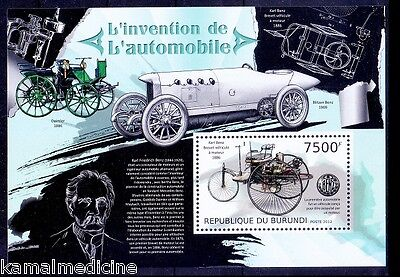 Antique Cars  Mercedes Benz  Karl Benz  Burundii 2012 Mnh Ss   C02