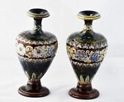 Pair Doulton Vases