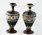 Royal Doulton Vase Pair