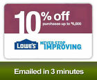 Lowe's Home & Garden Coupons