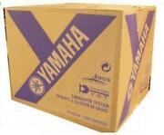 Yamaha Subwoofer