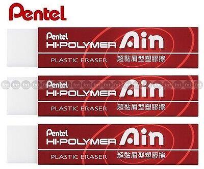 Pentel Ain Hi-polymer Plastic Eraser 65x13.6x13.6mm X 3 Pcs - Red Zets07
