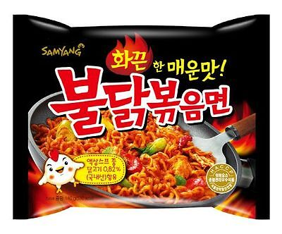 [KL] Samyang Buldak Bokkeum Myeon Very Hot Spicy Delicious Korean Noodle 4404SHU