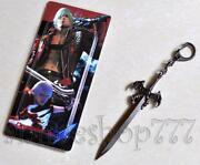 Devil May Cry Necklace