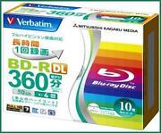 Blu Ray 50GB