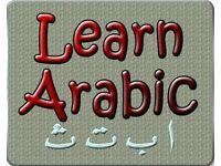 <<<<<<< Learn ARABIC with an Arab Female Professional Teacher - Available >>>>>>>