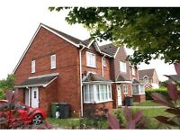 CALL NOW TO VIEW Redecorated House To Let, with new carpets and stunning garden. Bradley Stoke