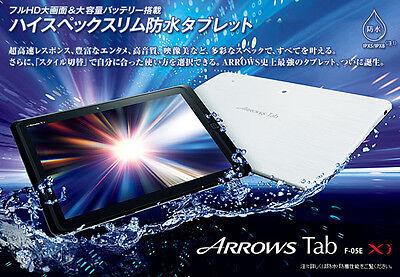 DOCOMO FUJITSU F-05E ARROWS TEGRA 3 QUAD CORE TABLET PC 2GB RAM ANDROID UNLOCKED
