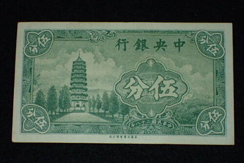 WW2 Era The Central Bank of China 5 Cents National Currency Note Circulated Orig