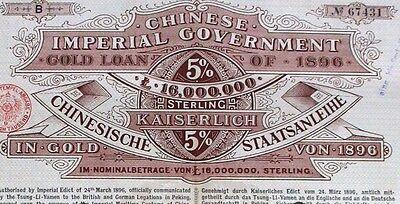 中国 China 1896 Chinese Imperial Government bond gold loan + coup. 50 GBP 3 holes