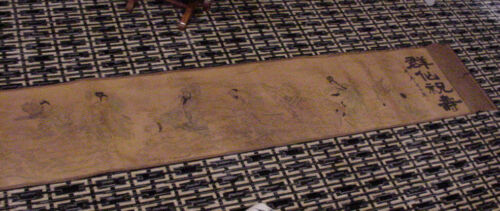 VINTAGE or ANTIQUE CHINESE PRINTED & PAINTED LARGE SCROLL OVER 12 FEET LONG