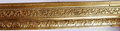 """DECORATIVE BRASS BANDING FILIGREE REPAIR 1 1/8"""" wide SOLD BY THE FOOT"""