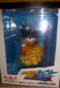 Dragon Ball Z Action Figures Kid Goku