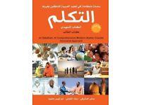 At-Takallum Arabic Teaching Set -- Starter Level: A Comprehensive Modern Arabic