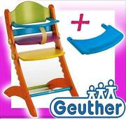 Geuther Swing