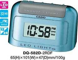 CASIO CLOCK DQ-582D-2R DQ582 ALARM LED LIGHT 12 MONTH WARRANTY AUSTRALIAN SELLER