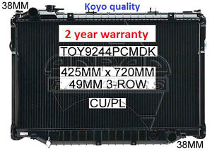 **KOYO QUALITY**TOYOTA LANDCRUISER HZJ 80 SERIES DIESEL MANUAL 90'- 98' RADIATOR