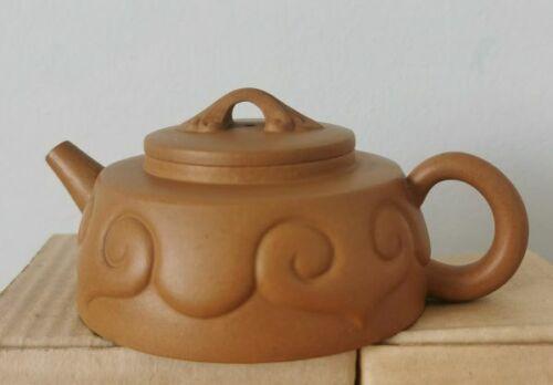 Yixing zisha duan ni 段 泥 RuYi 如意 Chinese teapot signed