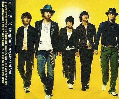 Tohoshinki  Tvxq  Tv   Rising Sun   Heart   Mind   Soul  New Cd