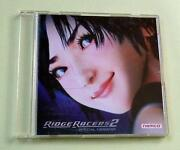 Ridge Racer Soundtrack