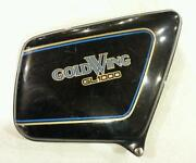 Used Goldwing Parts