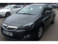 VAUXHALL ASTRA 1.7 - Bad Credit Specialist - No Credit Scoring Available
