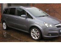 *BARGAIN* 59 Plate Vauxhall Zafira 1.9 Dti*7 Seater* BARGAIN £1895!!