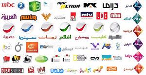 chaines mondial:ARABES, FRANCAISES, LATINO et plus