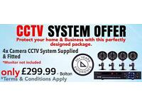 4 Cameras 960H CCTV System Full Kit - Supplied & Fitted