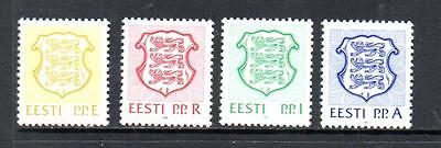 ESTONIA MNH 1992 SG172-175 STATE ARMS VALUES EXPRESSED BY LETTERS