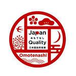 best_omotenashi