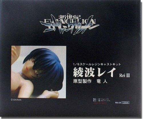 Neon Genesis Evangelion Rei Ayanami Laying Down Resin Statue 1/6 Scale Adult