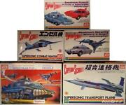 Captain Scarlet Model Kit