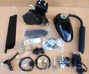80cc Bicycle Motor Kit