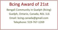"""Inviting Nomination for """"Bcing Award of 21st"""""""